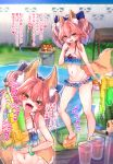 1girl animal_ear_fluff animal_ears bikini blue_bikini blush commentary_request eyebrows_visible_through_hair fate/extella fate/extra fate/extra_ccc fate_(series) fox_ears fox_girl fox_tail frilled_bikini frills groin gun highres holding holding_water_gun looking_at_viewer multiple_views naughty_face navel open_mouth outdoors pink_hair swimsuit tail tamamo_(fate)_(all) tamamo_no_mae_(fate) tongue tongue_out toy_gun translation_request twintails wading_pool water_gun weapon wisespeak yellow_eyes younger