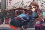 1girl architecture artist_name bangs bird black-framed_eyewear black_dress black_gloves blue_bodysuit bodysuit book braid brown_eyes brown_hair closed_mouth consort_yu_(fate) couch csyday dress earrings east_asian_architecture elbow_gloves fate/grand_order fate_(series) full_body glasses gloves hair_between_eyes holding holding_paper jewelry lamp long_braid long_hair looking_at_viewer multiple_earrings multiple_piercings mural painting_(object) paper parted_bangs piercing pillow pinstripe_pattern single_braid sitting solo strapless strapless_dress striped striped_bodysuit vertical_stripes