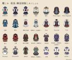 aoba_(kantai_collection) ashigara_(kantai_collection) atago_(kantai_collection) black_skirt blazer brown_background brown_skirt chikuma_(kantai_collection) choukai_(kantai_collection) detached_sleeves frilled_skirt frills furutaka_(kantai_collection) haguro_(kantai_collection) houston_(kantai_collection) jacket kako_(kantai_collection) kantai_collection kashima_(kantai_collection) katori_(kantai_collection) kinugasa_(kantai_collection) kumano_(kantai_collection) kurohiruyume long_sleeves maya_(kantai_collection) mikuma_(kantai_collection) military military_uniform mogami_(kantai_collection) myoukou_(kantai_collection) nachi_(kantai_collection) neckerchief necktie no_humans pleated_skirt pola_(kantai_collection) prinz_eugen_(kantai_collection) red_neckwear remodel_(kantai_collection) sailor_collar school_uniform serafuku short_sleeves shorts simple_background skirt sleeveless suzuya_(kantai_collection) takao_(kantai_collection) tone_(kantai_collection) translation_request twitter_username uniform white_skirt yellow_neckwear zara_(kantai_collection)