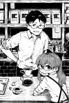 1boy 1girl bow coffee coffee_beans coffee_cup coffee_grinder coffee_maker_(object) coffee_shop collared_shirt cup disposable_cup glasses hair_bow hand_on_own_chin highres indoors kawatarou monochrome original ponytail saucer shirt sleeves_rolled_up smile suspenders upper_body