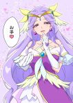 1girl bare_shoulders collarbone cure_earth earrings fuurin_asumi gloves healin'_good_precure heart heart_background highres jewelry lavender_background long_hair magical_girl mutyakai precure purple_hair speech_bubble translation_request very_long_hair violet_eyes white_gloves