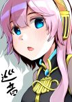1girl amulet bangs black_skirt blue_eyes character_name commentary gold_trim headphones highres light_blush looking_at_viewer matsuhisa_(ryo-tsuda1) megurine_luka open_mouth pink_hair portrait shadow skirt solo translated vocaloid white_background