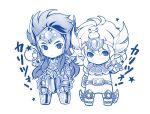 2boys aquarius_camus armor chibi cygnus_hyoga helmet jobo_(isi88) long_hair looking_at_viewer monochrome saint_seiya simple_background tiara white_background
