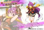 1girl armor bare_legs bike_shorts breasts character_name copyright_name dmm flower_knight_girl full_body hand_seal holding holding_weapon japanese_clothes kentou_kanami long_hair long_ponytail looking_at_viewer multiple_views ninja obi object_namesake official_art projected_inset purple_hair sash short_sword small_breasts solo standing star_(symbol) sword tabi tantou transparent_background very_long_hair violet_eyes weapon