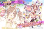 1girl animal_ears back_bow birthday_cake blue_bow blush bow bowtie brown_hair bunny_tail cacao_(flower_knight_girl) cake character_name copyright_name dmm easter_egg egg eyebrows_visible_through_hair fake_animal_ears floral_background flower_knight_girl food full_body hair_between_eyes hair_ribbon heart high_heels long_hair looking_at_viewer multiple_views navel object_namesake official_art one_eye_closed open_mouth panties pantyshot pink_bow projected_inset rabbit_ears ribbon standing star_(symbol) tail thigh-highs twintails underwear violet_eyes yanase_aki yellow_bow