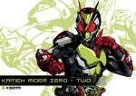 1boy absurdres armor artist_name character_name clenched_hands commentary fighting_stance highres kamen_rider kamen_rider_01_(series) kamen_rider_zero-two looking_down red_eyes solo tokusatsu vistahero zoom_layer