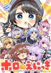 6+girls blush chibi chibi_inset getting_over_it hololive houshou_marine inugami_korone looking_at_viewer multiple_girls namu76 nekomata_okayu ookami_mio oozora_subaru romaji_text shiranui_flare shirogane_noel speech_bubble uruha_rushia usada_pekora virtual_youtuber