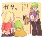 2boys 3girls bag black_coat black_shirt blonde_hair closed_eyes coat commentary cul fur-trimmed_coat fur_trim green_hair grey_shirt gumi holding holding_bag kamui_gakupo lily_(vocaloid) long_hair looking_at_another looking_back mi_no_take multiple_boys multiple_girls on_shoulder ponytail purple_hair redhead ryuuto_(vocaloid) scarf shirt shopping_bag short_hair_with_long_locks sidelocks starbucks translated vocaloid white_scarf yellow_background yellow_shirt