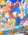 blush brown_eyes brown_hair character_name dress idolmaster idolmaster_cinderella_girls long_hair moroboshi_kirari smile stars twintails wink