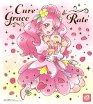 1girl :d ;d bow character_name cure_grace flower full_body gloves green_bow hair_bow hair_flower hair_ornament healin'_good_precure heart heart_hair_ornament high_heels highres latte_(precure) layered_skirt long_hair looking_at_viewer medium_skirt one_eye_closed open_mouth pink_hair pink_skirt precure purple_bow red_eyes shiny shiny_hair skirt smile solo very_long_hair violet_eyes white_background white_footwear white_gloves yellow_flower
