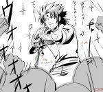 highres mizuhara_aki saint_seiya singing thanatos_(saint_seiya)