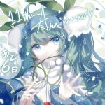 1girl ainu_clothes anniversary aqua_eyes aqua_hair capelet cherry commentary confetti floral_background flower food fruit fur-trimmed_capelet fur_trim gold_trim hair_flower hair_ornament hairband hatsune_miku lily_of_the_valley long_hair looking_at_viewer smile snowbell_(flower) snowflake_print solo twintails upper_body very_long_hair vocaloid white_capelet yamiluna39 yuki_miku yuki_miku_(2015)