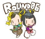 2girls :> :p blush_stickers capcom chibi chun-li english_text han_juri holding_hands lowres multiple_girls nanboku simple_background smile street_fighter tongue tongue_out white_background |_|