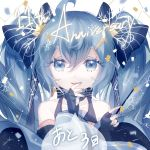 1girl anniversary blue_dress blue_eyes blue_gloves blue_hair blue_nails blue_ribbon commentary confetti dress fingerless_gloves gloves hair_ornament hair_ribbon hand_to_own_mouth hatsune_miku long_hair looking_at_viewer neck_ribbon open_mouth ribbon smile snowflake_hair_ornament snowflake_print snowflakes solo sparkling_eyes star_(symbol) star_hair_ornament striped striped_ribbon treble_clef twintails upper_body very_long_hair vocaloid yamiluna39 yuki_miku yuki_miku_(2017)