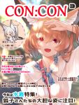 >_< 2girls :d animal_ear_fluff animal_ears arm_up bangs barefoot blue_bow blurry blurry_background blush bow breasts brown_hair chibi closed_eyes commentary_request cover depth_of_field eating eyebrows_visible_through_hair eyes_visible_through_hair fake_magazine_cover food fox_ears fox_girl fox_tail fruit grey_hair hair_between_eyes highres holding holding_food japanese_clothes kimono long_sleeves looking_at_viewer magazine_cover multiple_girls nose_blush obi open_mouth original ponytail red_eyes sash shirt short_hair small_breasts smile tail translation_request umeboshi white_kimono white_shirt wide_sleeves yuuji_(yukimimi)