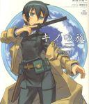 androgynous coat gun highres kino kino_no_tabi kuroboshi_kouhaku reverse_trap scan short_hair weapon