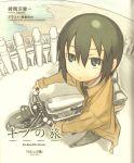 androgynous coat hermes highres kino kino_no_tabi kuroboshi_kouhaku motor_vehicle motorcycle reverse_trap scan vehicle