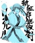 1girl ainu_clothes arm_guards bandana cryokinesis highres ice open_mouth osakana_e rimururu samurai_spirits short_hair solo white_background