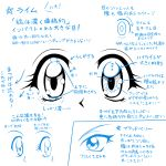1990s_(style) character_name eyes kotobuki_tsukasa_(style) lime_(saber_j) looking_to_the_side mamiya_myanmar monochrome multiple_views oldschool reference_sheet saber_marionette_j translation_request v-shaped_eyebrows white_background