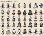 belt bismarck_(kantai_collection) blue_neckwear brown_background cape capelet colorado_(kantai_collection) detached_sleeves dress flight_deck fusou_(kantai_collection) gangut_(kantai_collection) haruna_(kantai_collection) hiei_(kantai_collection) hyuuga_(kantai_collection) iowa_(kantai_collection) ise_(kantai_collection) italia_(kantai_collection) jacket jacket_on_shoulders japanese_clothes kantai_collection kirishima_(kantai_collection) kongou_(kantai_collection) kurohiruyume littorio_(kantai_collection) long_sleeves military military_uniform musashi_(kantai_collection) mutsu_(kantai_collection) nagato_(kantai_collection) necktie nelson_(kantai_collection) no_humans nontraditional_miko obi partially_translated pleated_skirt red_neckwear remodel_(kantai_collection) ribbon-trimmed_sleeves ribbon_trim richelieu_(kantai_collection) roma_(kantai_collection) sarashi sash short_sleeves simple_background skirt south_dakota_(kantai_collection) translation_request twitter_username uniform warspite_(kantai_collection) wide_sleeves yamashiro_(kantai_collection) yamato_(kantai_collection)
