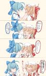 >_< 2girls ahoge blonde_hair blue_hair blush cheek_pull cirno closed_eyes flandre_scarlet hand_on_another's_face hat jyaoh0731 mob_cap multiple_girls pointy_ears ponytail ribbon short_hair touhou translation_request yuri