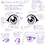 1990s_(style) character_name eyes gotou_keiji_(style) kidou_senkan_nadesico looking_to_the_side mamiya_myanmar misumaru_yurika monochrome multiple_views oldschool reference_sheet translation_request white_background