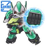 artist_name chibi clenched_hands gamiani_zero glowing glowing_hand looking_at_viewer mecha no_humans solo white_background yellow_eyes zegapain zegapain_altair