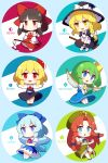 6+girls 60mai aqua_eyes bangs black_dress blonde_hair blue_eyes blue_hair blunt_bangs blush bow broom brown_eyes brown_hair character_name cirno clenched_hands closed_mouth commentary_request daiyousei detached_sleeves dress fang green_hair hair_bow hakurei_reimu hands_up hat holding hong_meiling kirisame_marisa long_hair long_sleeves multiple_girls open_mouth orange_hair red_dress red_eyes rumia short_sleeves smile tongue touhou violet_eyes yellow_eyes