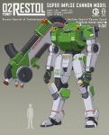 changkyu_kim character_name english_text grey_background highres mecha no_humans open_hands restol_machine_2 restol_special_rescue_squad silhouette size_comparison solo standing