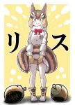 1girl absurdres acorn animal_ears bangs blonde_hair blush_stickers boots bow bowtie breast_pocket brown_eyes brown_hair buttons chipmunk_(kemono_friends) chipmunk_ears chipmunk_girl chipmunk_tail closed_mouth commentary eyebrows_visible_through_hair food full_body fur_collar gloves gm_(ggommu) hair_between_eyes highres holding holding_own_tail kemono_friends long_sleeves looking_at_viewer medium_hair multicolored_hair nut_(food) pantyhose pocket puffy_cheeks shorts smile solo standing striped_tail sweater symbol_commentary tail tail_hold white_hair