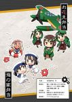 6+girls aircraft airplane back_cover black_hair black_neckwear black_sailor_collar blue_eyes bob_cut brown_eyes brown_hair brown_hakama brown_sailor_collar brown_serafuku brown_shorts brown_skirt chibi cover cover_page crop_top crossed_arms daitou_(kantai_collection) dress e16a_zuiun enemy_lifebuoy_(kantai_collection) green_hair hakama happi hat head_wreath hiburi_(kantai_collection) high_ponytail hyuuga_(kantai_collection) innertube japanese_clothes kantai_collection long_hair low_ponytail mikuma_(kantai_collection) mogami_(kantai_collection) multiple_girls nao_(nao_eg) neckerchief pleated_skirt remodel_(kantai_collection) ro-500_(kantai_collection) sailor_collar sailor_dress sailor_hat school_uniform serafuku shinkaisei-kan shirt short_hair short_sleeves shorts sidelocks skirt sleeveless sleeveless_shirt socks tan translation_request twintails white_dress white_legwear