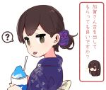 2girls ? akagi_(kantai_collection) alternate_costume blush brown_eyes brown_hair floral_print japanese_clothes kaga_(kantai_collection) kantai_collection kimono looking_at_viewer looking_back multiple_girls shaved_ice simple_background spoken_question_mark tongue tongue_out translated upper_body white_background yoru_nai yukata