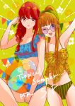 2girls armpits ball beachball bikini blue_bikini bow braid camisole english_text eyebrows_visible_through_hair frilled_bikini frills hair_bow hair_tucking high_ponytail highres long_hair looking_at_viewer multiple_girls one_eye_closed orange_hair persona persona_5 persona_5_the_royal polka_dot polka_dot_bikini red_eyes redhead sakura_futaba sitting smile striped striped_bikini sunglasses swimsuit violet_eyes yasuu! yoshizawa_kasumi