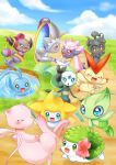 celebi diancie gen_1_pokemon gen_2_pokemon gen_3_pokemon gen_4_pokemon gen_5_pokemon gen_6_pokemon gen_7_pokemon jirachi magearna manaphy marshadow marshadow_(gloom) meloetta meloetta_(aria) mew mythical_pokemon pokemon shaymin shaymin_(land) victini