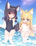 2girls ahoge animal_ear_fluff animal_ears antenna_hair arms_up beach black_hair black_swimsuit blonde_hair blush breasts clenched_hands clouds commentary_request covered_navel dog_ears dog_tail fang heterochromia highres long_hair momozu_komamochi multiple_girls ocen one-piece_swimsuit one_eye_closed open_mouth original outdoors red_eyes ribbon school_swimsuit short_hair sky small_breasts smile splashing sun swimsuit tail thigh-highs thigh_gap thighs wading water white_legwear white_swimsuit