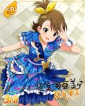 blush brown_hair character_name dress futami_ami idolmaster_million_live!_theater_days short_hair smile violet_eyes