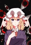 1girl absurdres arms_around_neck bangs black_background blonde_hair bow bowtie commentary darkness dress eyes gap_(touhou) hair_between_eyes hand_on_own_chest hand_up hat highres looking_at_viewer maribel_hearn medium_hair mob_cap outstretched_arms outstretched_hand parted_lips purple_dress reaching red_bow red_neckwear sidelocks simple_background touhou undershirt upper_body usuyaki violet_eyes white_headwear wing_collar