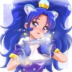 1girl animal_ear_fluff animal_ears blue_eyes blue_hair blue_jacket blush cure_gelato earrings eyebrows_visible_through_hair h26r hair_intakes head_tilt holding holding_clothes holding_panties holding_underwear jacket jewelry kirakira_precure_a_la_mode lion_ears lion_girl long_hair looking_at_viewer open_mouth panties precure presenting_panties shiny shiny_hair short_sleeves solo underwear upper_body very_long_hair white_panties