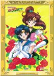 1990s_(style) 2girls bishoujo_senshi_sailor_moon blue_eyes blue_hair brown_hair choker closed_mouth company_name copyright_name earrings elbow_gloves flower frame gloves green_eyes hair_bobbles hair_ornament hands_together high_ponytail highres inner_senshi jewelry kino_makoto logo long_hair looking_at_viewer mizuno_ami multiple_girls official_art open_mouth red_flower red_rose rose sailor_jupiter sailor_mercury sailor_senshi sailor_senshi_uniform short_hair smile star_(symbol) star_choker tiara