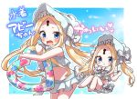 1girl :d :t abigail_williams_(fate/grand_order) abigail_williams_(swimsuit_foreigner)_(fate) bangs bare_arms bare_legs bare_shoulders barefoot bikini blonde_hair blue_eyes blue_headwear blush bonnet bow chibi closed_mouth commentary_request fate/grand_order fate_(series) hair_bow heart innertube jako_(jakoo21) keyhole knees_up looking_at_viewer multiple_views navel open_mouth parted_bangs smile striped striped_bow swimsuit translation_request white_bikini white_bow