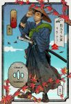 1boy adjusting_clothes adjusting_hat arm_up bag black_eyes black_hair blue_hakama blue_kimono border bracer closed_mouth clouds copyright_name dirty dirty_clothes facial_hair full_body ghost_of_tsushima hair_bun hakama hat highres insignia japanese_clothes katana kimono leaf light_smile looking_away male_focus maple_leaf maple_tree mmg_(genmomoji) sakai_jin sandals satchel scabbard sheath sheathed short_hair short_sword sky solo straw_hat stubble sword tabi tantou translation_request tree tree_branch weapon white_border