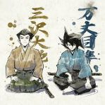 2boys aoki_(fumomo) bangs barefoot black_hair black_hakama blue_kimono brown_kimono closed_mouth frown green_hakama grin hair_between_eyes hakama indian_style japanese_clothes kimono long_hair long_sleeves male_focus marufuji_shou misawa_daichi multiple_boys samurai sheath sheathed sitting smile smug spiky_hair sword weapon white_background yuu-gi-ou yuu-gi-ou_gx