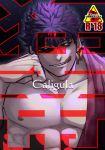1boy abs bara black_sclera caligula_(fate/grand_order) chest cover cover_page doujin_cover doujinshi earrings fate/grand_order fate_(series) glowing glowing_eyes highres jewelry koryuu_(gackter10) licking_lips male_focus muscle nipples pectorals red_eyes saliva short_hair smile solo tongue tongue_out undressing