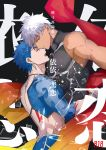 2boys archer bare_shoulders blue_hair chest cover cover_page cu_chulainn_(fate)_(all) dark_skin dark_skinned_male doujin_cover doujinshi earrings emya english_text fate/grand_order fate/stay_night fate_(series) grey_eyes highres imminent_kiss jewelry lancer male_focus multiple_boys muscle open_mouth pectorals red_eyes short_hair sleeveless white_hair yaoi