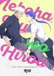 2boys alternate_costume archer blue_hair casual chest cover cover_page cu_chulainn_(fate)_(all) dark_skin dark_skinned_male doujin_cover doujinshi earrings emya english_text eye_contact fate/grand_order fate/stay_night fate_(series) grey_eyes jewelry lancer looking_at_another male_focus multiple_boys muscle red_eyes short_hair white_hair yaoi