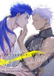 2boys archer bare_shoulders blue_hair chest cover cover_page cu_chulainn_(fate)_(all) dark_skin dark_skinned_male doujin_cover doujinshi earrings emya english_text fate/grand_order fate/stay_night fate_(series) fingers_on_another's_face grey_eyes highres jewelry lancer long_hair male_focus multiple_boys muscle pectorals ponytail red_eyes shirtless short_hair sleeveless white_hair yaoi