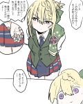 1girl absurdres badge bandaged_fingers bandages bandaid bangs blonde_hair blue_neckwear blue_skirt blush bow braid braided_bun breasts buttons cape closed_mouth collared_shirt commentary_request dress_shirt eyebrows_visible_through_hair fingernails frown green_bow green_cape green_vest hair_between_eyes hair_bow highres kantai_collection leaning_forward looking_away necktie perth_(kantai_collection) plaid plaid_skirt pleated_skirt poyo_(hellmayuge) school_uniform shirt short_hair short_sleeves simple_background skirt smile solo speech_bubble stuffed_toy sweat translation_request vest violet_eyes white_background white_shirt