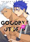 2boys abs archer blue_hair brown_eyes chest cover cover_page cu_chulainn_(fate)_(all) dark_skin dark_skinned_male doujin_cover doujinshi earrings emya english_text fate/grand_order fate/stay_night fate_(series) jewelry lancer licking male_focus multiple_boys muscle neck_licking nipples pectorals ponytail red_eyes short_hair white_hair yaoi