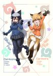 2girls akaisuto animal_ears black_gloves black_legwear black_skirt blush breast_pocket breasts character_name commentary commentary_request extra_ears eyebrows_visible_through_hair ezo_red_fox_(kemono_friends) fang fox_ears fox_tail full_body fur-trimmed_sleeves fur_trim gloves gradient gradient_legwear highres jacket japari_symbol kemono_friends large_breasts long_hair multiple_girls open_mouth orange_jacket pocket silver_fox_(kemono_friends) skin_fang skirt tail white_neckwear white_skirt