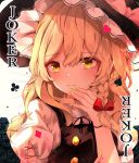 black_headwear black_vest blonde_hair bow braid card club_(shape) commentary diamond_(shape) flower hair_bow hand_to_own_mouth hand_up hat hat_bow heart highres hunya joker kirisame_marisa long_hair playing_card puffy_short_sleeves puffy_sleeves red_bow rose shirt short_sleeves single_braid smile spade_(shape) touhou upper_body vest white_background white_bow white_shirt witch_hat yellow_eyes yellow_nails